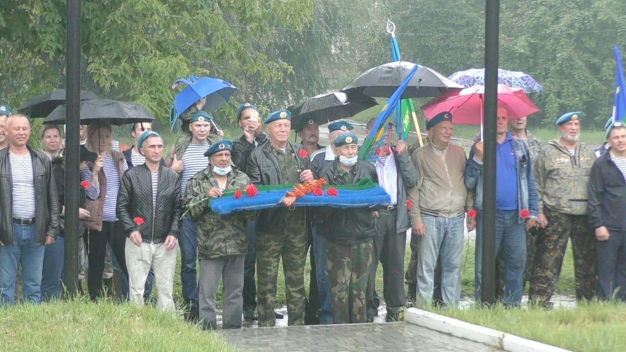 Празднования дня ВДВ 02 августа 2021 года в городе Ангарске