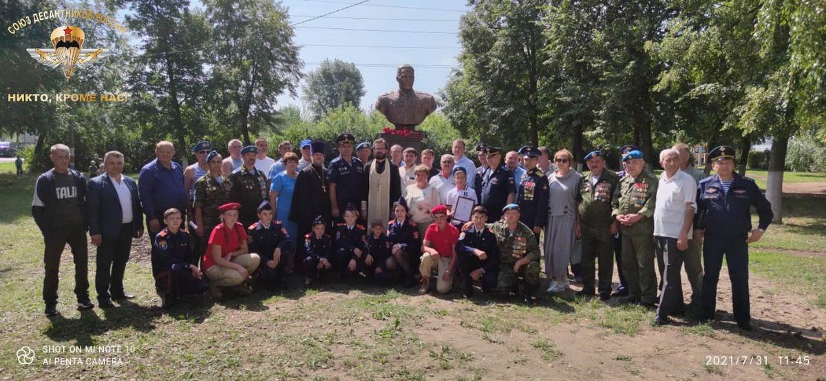 Открытие памятника легендарному Командующему, Герою Советского Союза, генералу армии В.Ф. Маргелову в Ульяновской области
