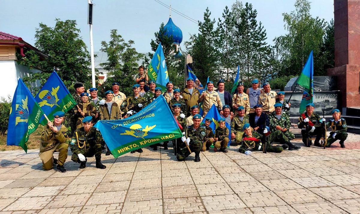 Празднования дня ВДВ в городе Киренске Иркутской области