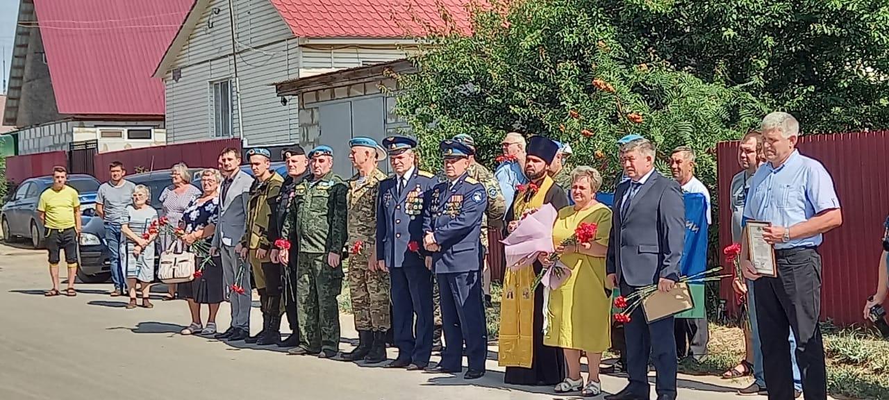 Памяти Романа Пахомова
