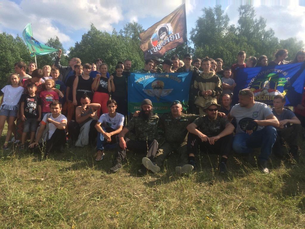 XI межъепархиальный слёт православной молодежи