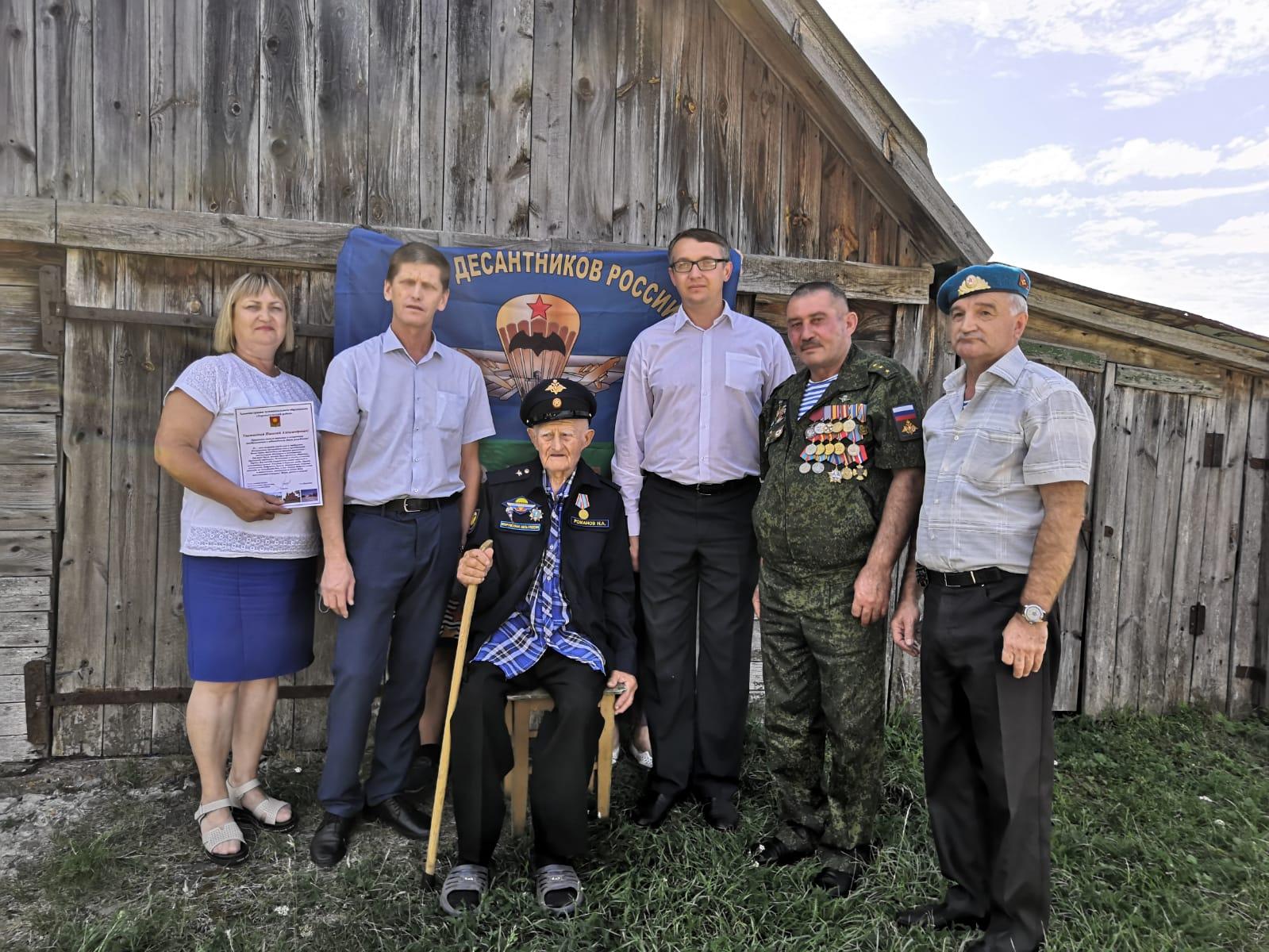 3 августа отметил свой 95-летний юбилей участник Великой Отечественной войны Романов Николай Александрович