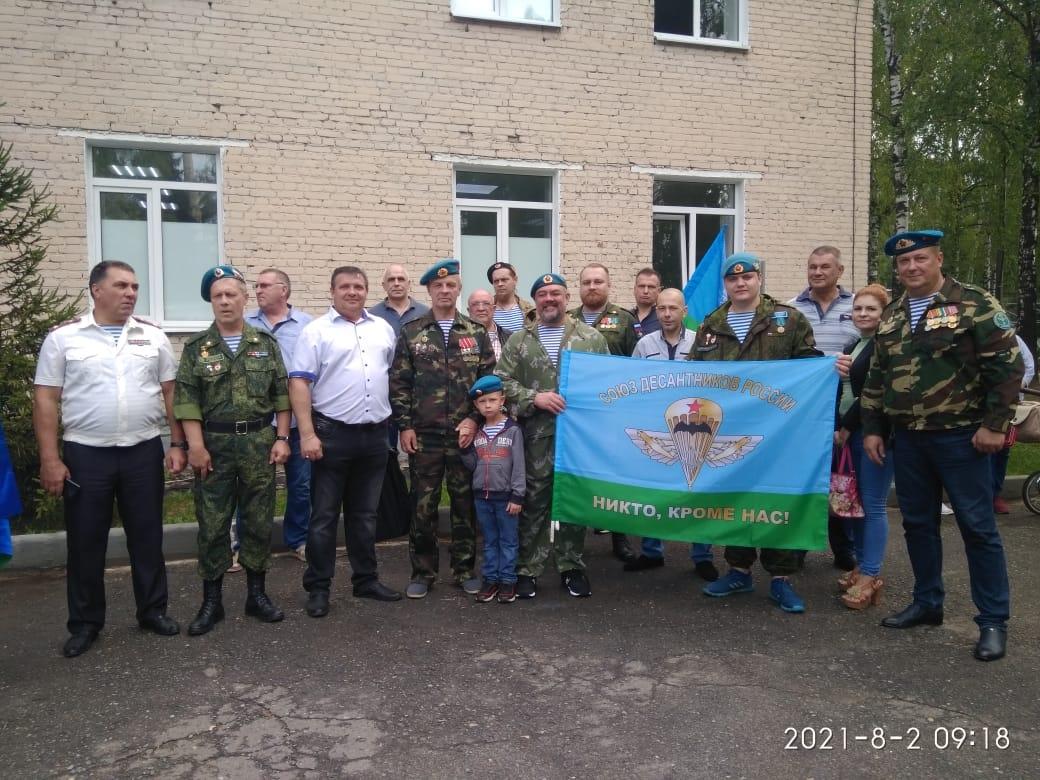 91-я годовщина ВДВ в Орехово-Зуево