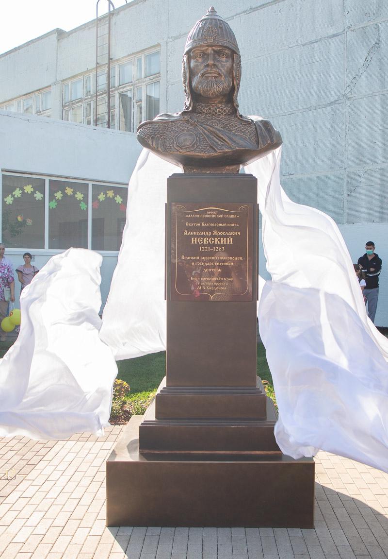 Открытие памятника князю Александру Невскому