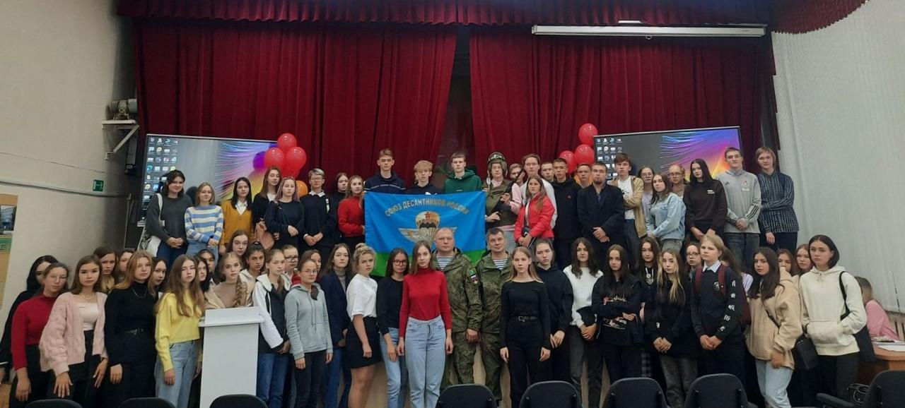 Членами «Союза десантников Удмуртии» проведены четыре урока мужества и профилактических мероприятия, посвященных событиям в Беслане