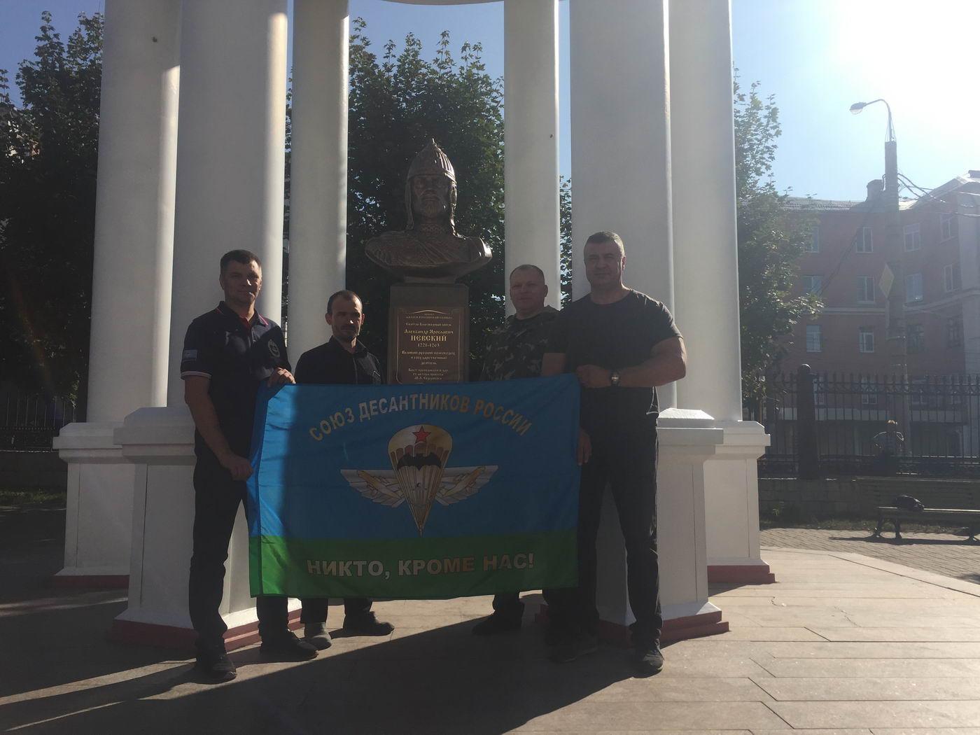 «Союз десантников Удмуртии» принял самое активное участие в установке памятного бюста святому Благоверному князю Александру Невскому