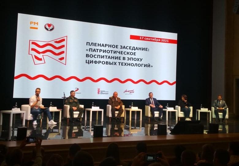 «Союз десантников Удмуртии» принял участие в форуме представителей сферы патриотического воспитания Приволжского и Уральского федерального округа, прошедшего в столице Удмуртии