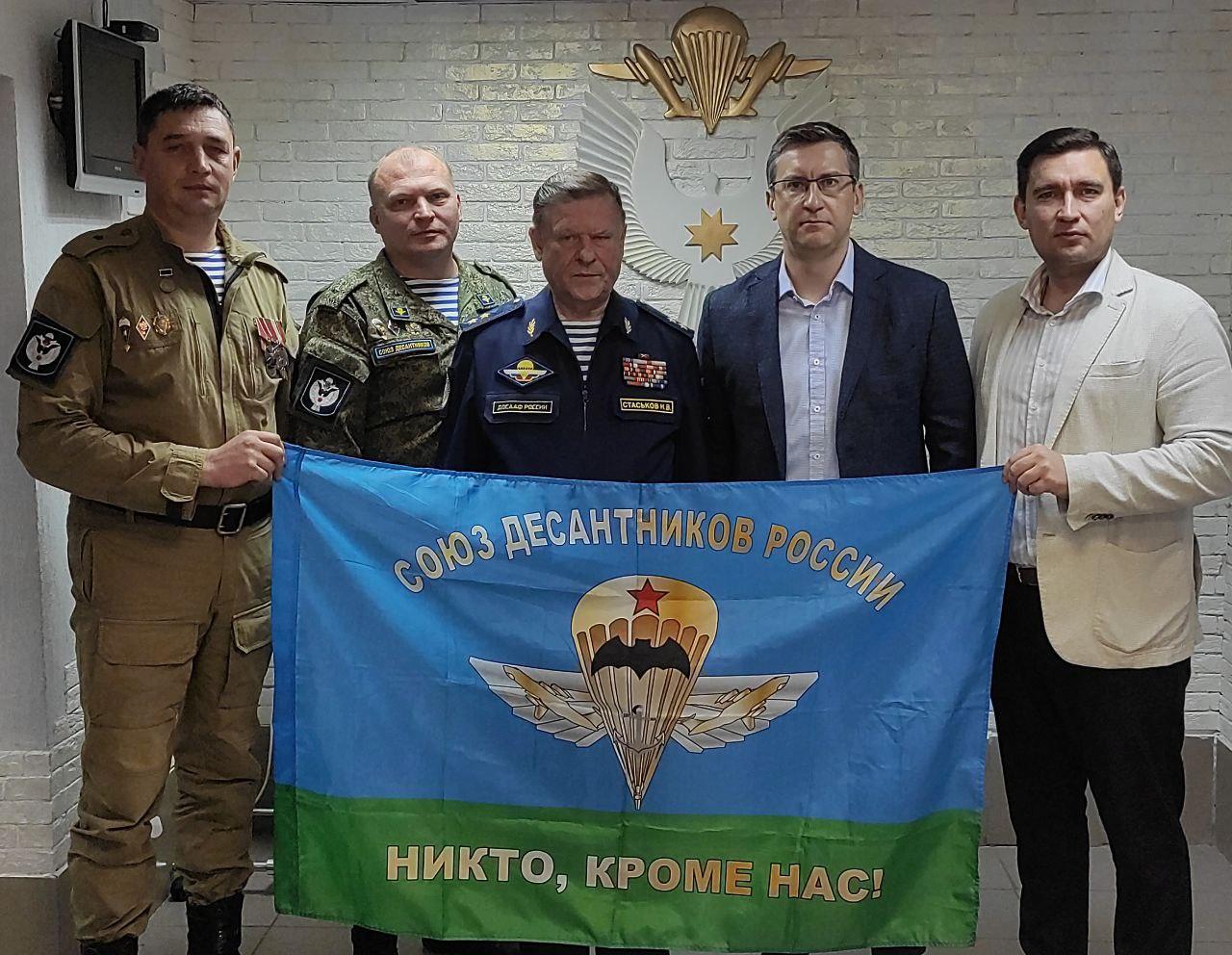 Руководители «Союза десантников Удмуртии» поделились планами дальнейшего своего развития с, уважаемыми нами, членами представительной делегации