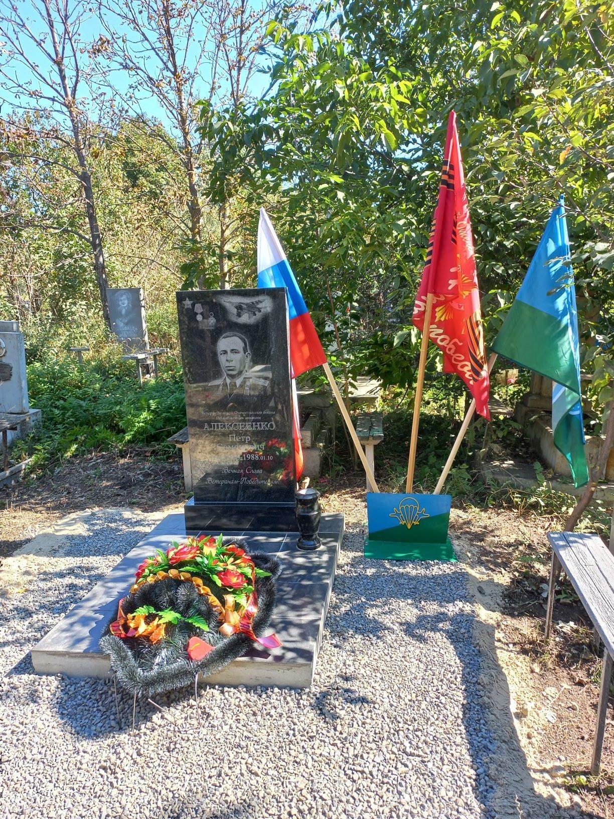Восстановленный памятник ветерана ВОВ подполковника Алексеенко П.С.