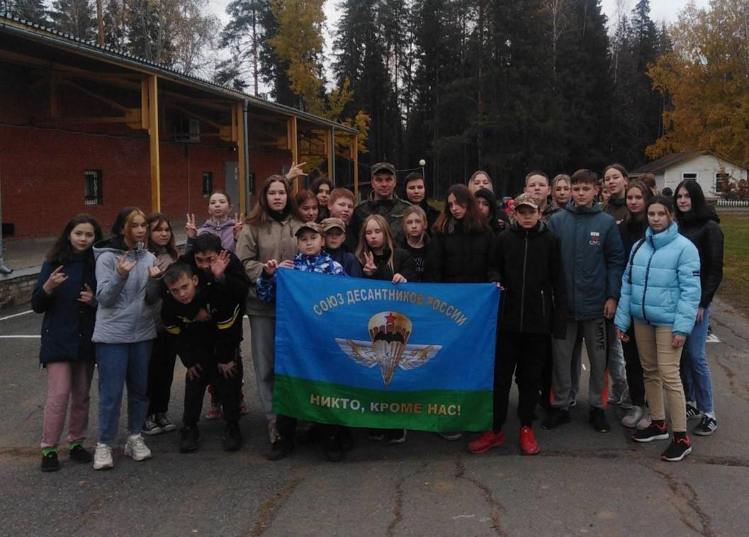 «Союз десантников Удмуртии» организует и проводит лагерную смену в ДОЛ «Ёлочка»