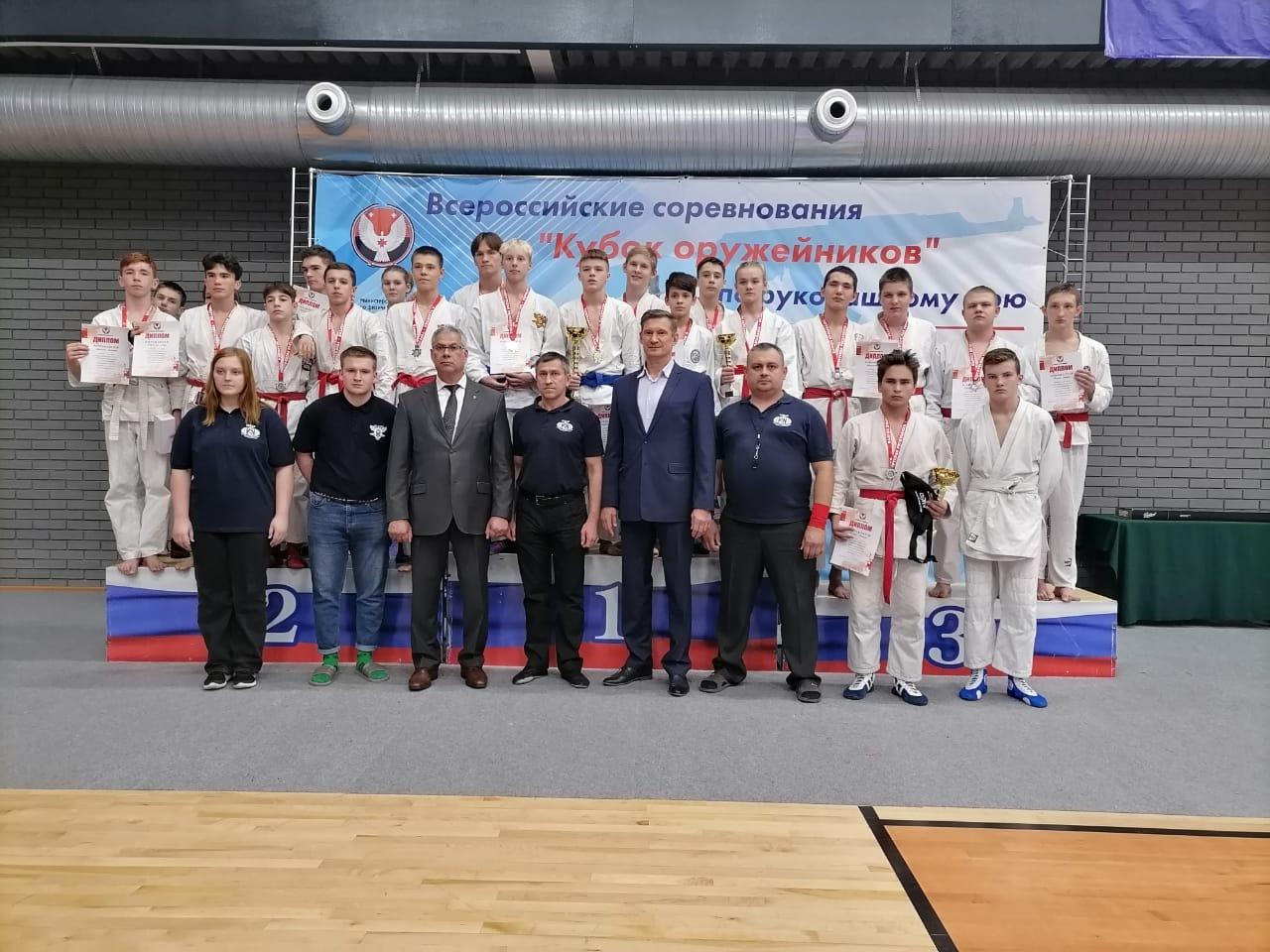 «Союз десантников Удмуртии» участвует в организации и проведении Всероссийского соревнования «Кубок оружейников» по рукопашному бою